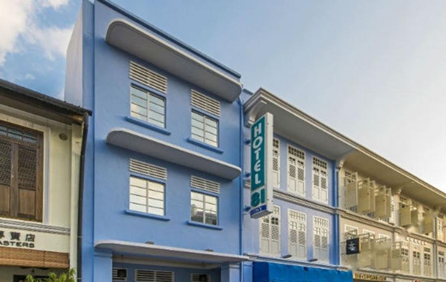 新加坡81酒店-舒适