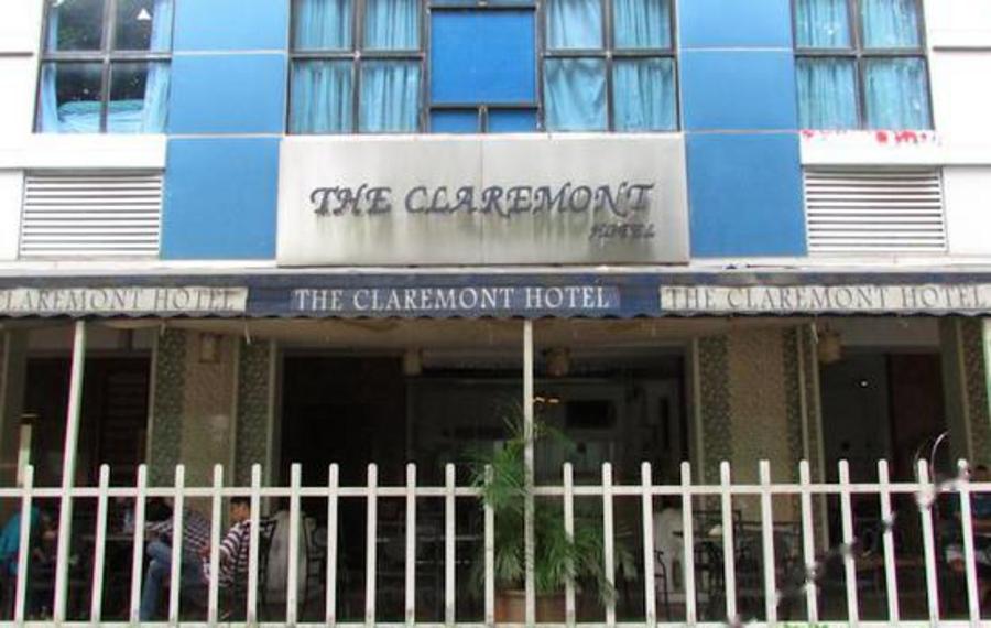 The Claremont Hotel Singapore(新加坡克莱蒙特酒店)