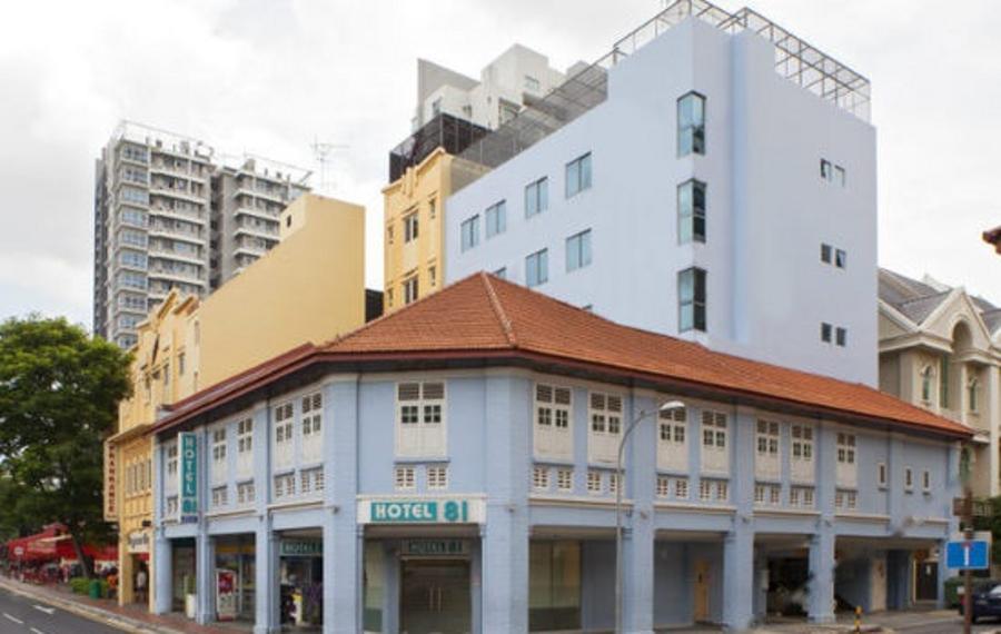 Hotel 81 Fuji Singapore (新加坡81酒店-富士)