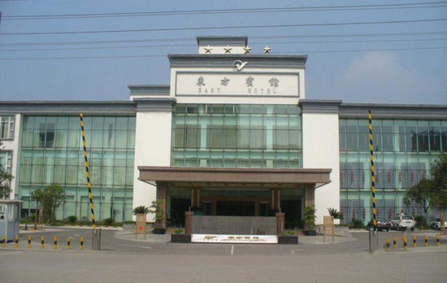 隆昌东方宾馆