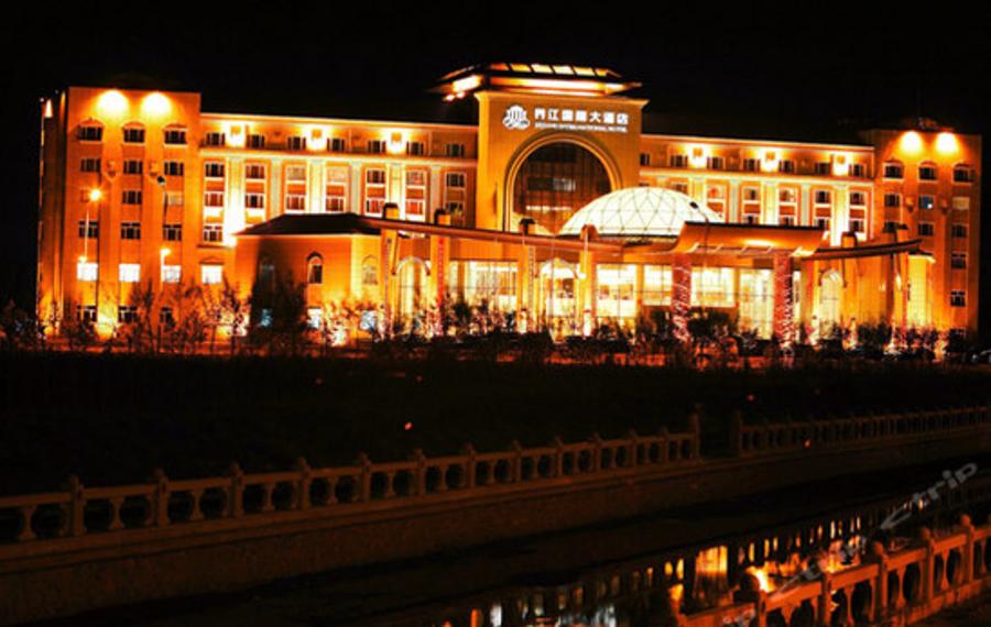 萝北界江国际大酒店