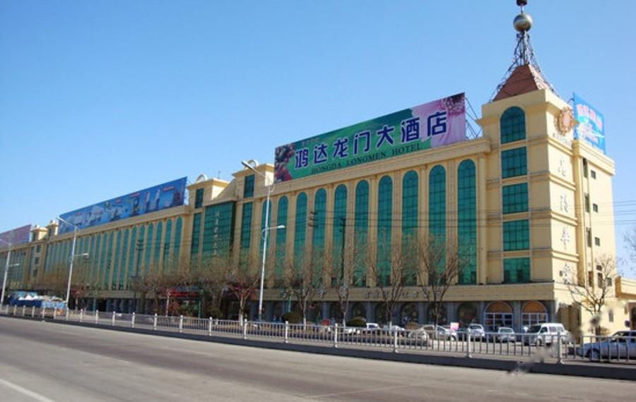 莱阳鸿达龙门大酒店