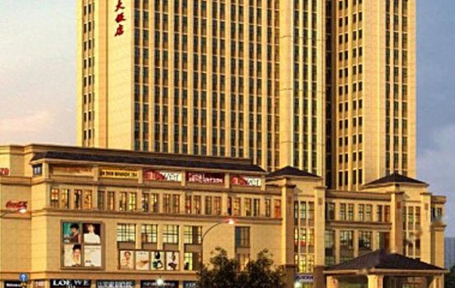 兰溪世贸大饭店