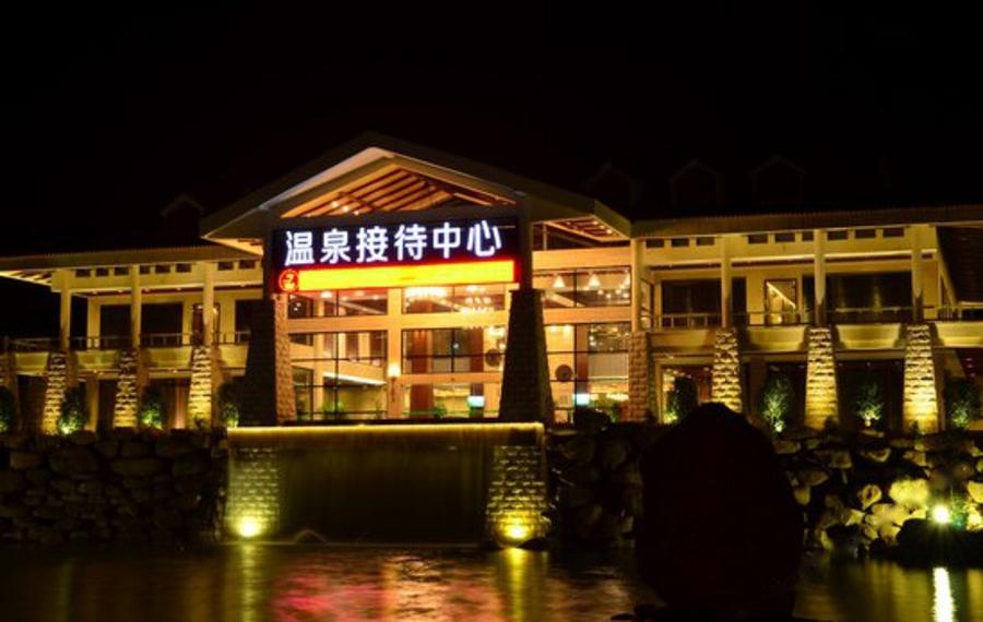 邵武瀑布林温泉度假酒店