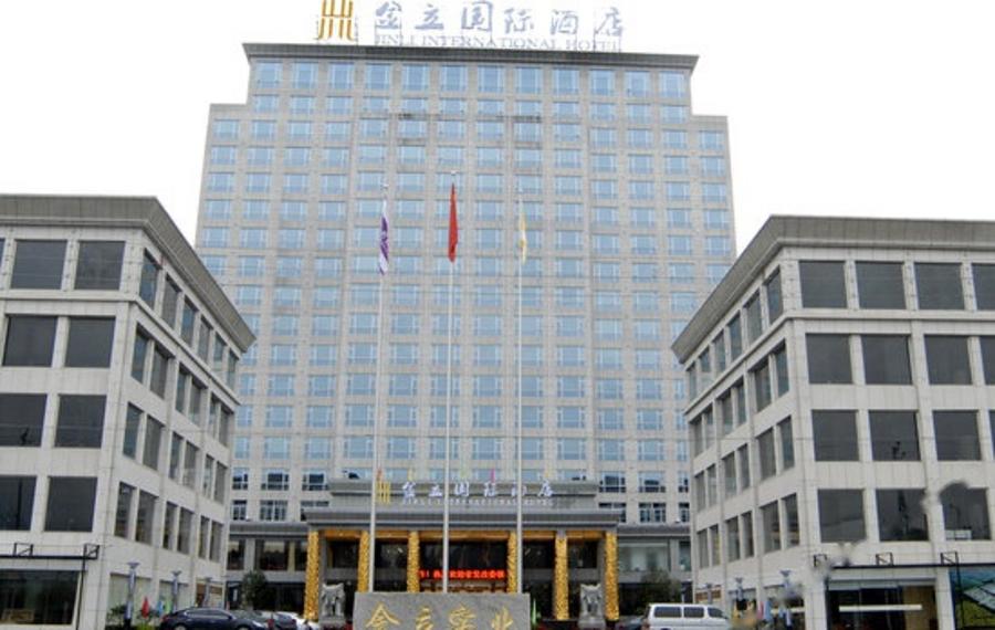 沙县金立国际酒店
