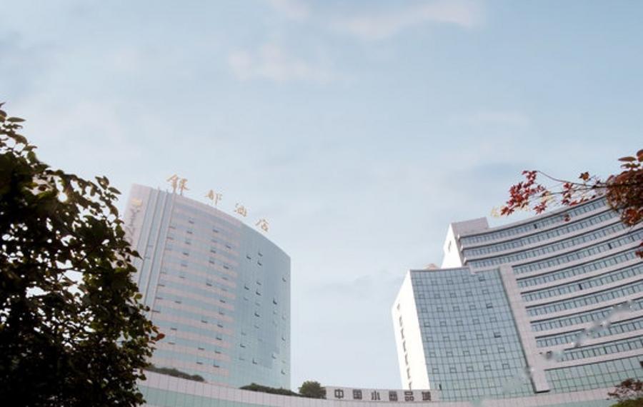 义乌银都酒店