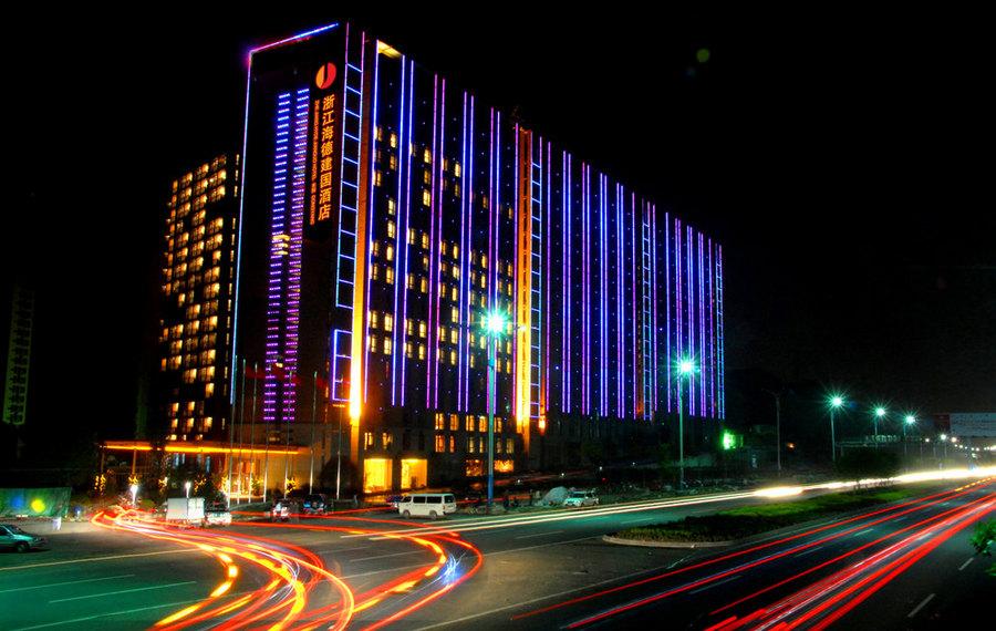 义乌海德建国酒店