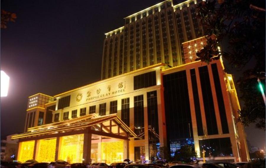 宜兴紫砂宾馆