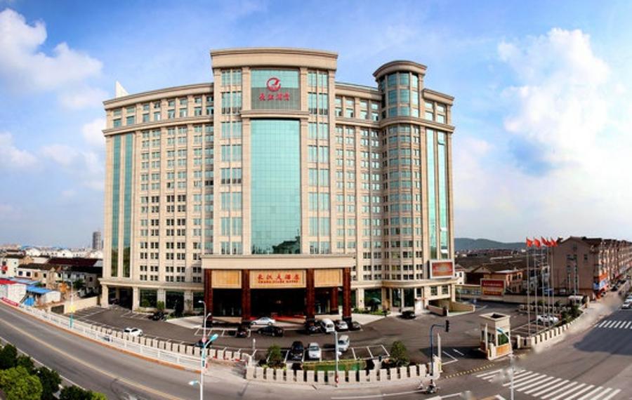 张家港长江大酒店