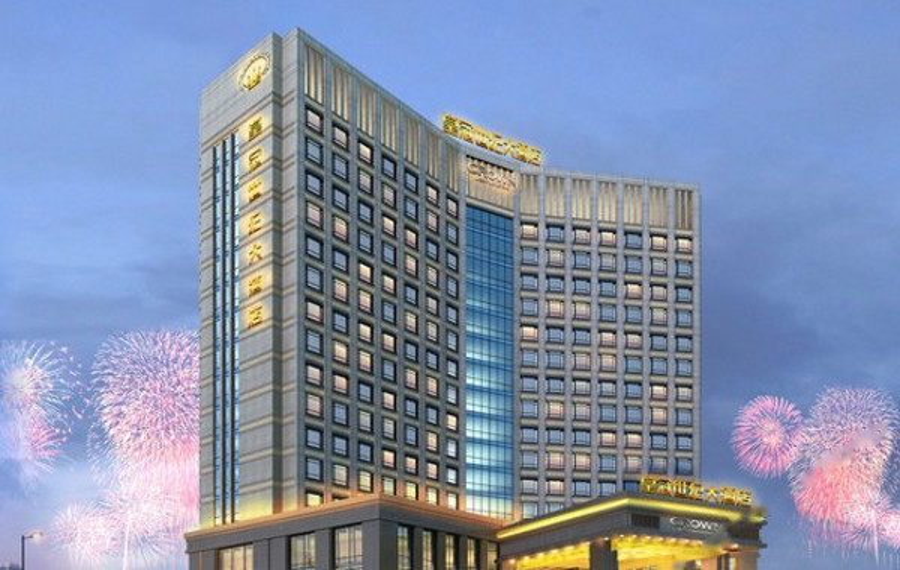 武冈皇冠世纪酒店