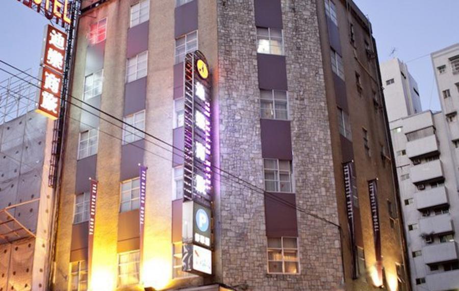 台北迪乐商旅(The Dealer Hotel)