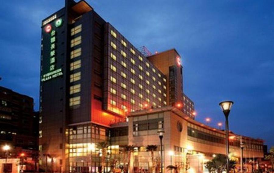 台南台糖长荣酒店 (Evergreen Plaza Hotel( Tainan))