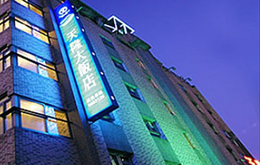 宜兰礁溪天隆大饭店(TIAN LONG HOTEL)