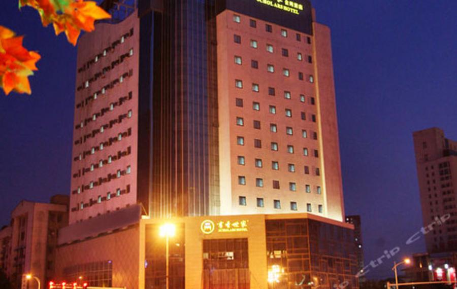徐州云龙书香世家酒店