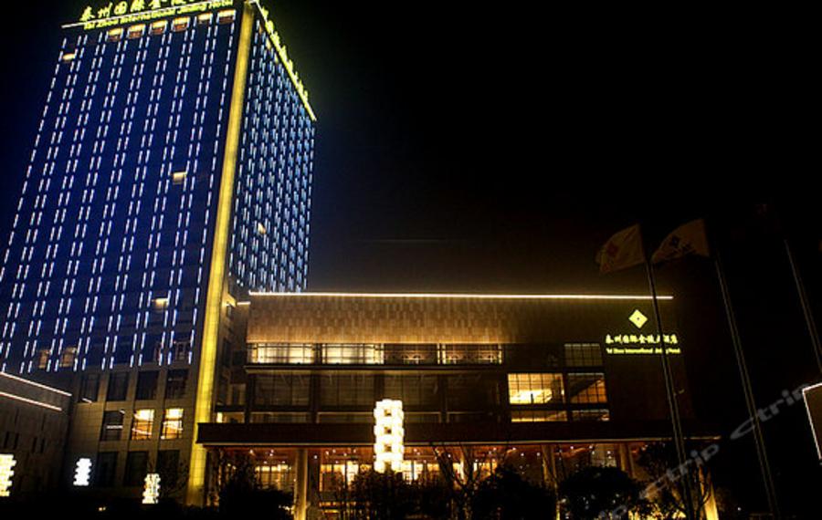 泰州国际金陵大酒店