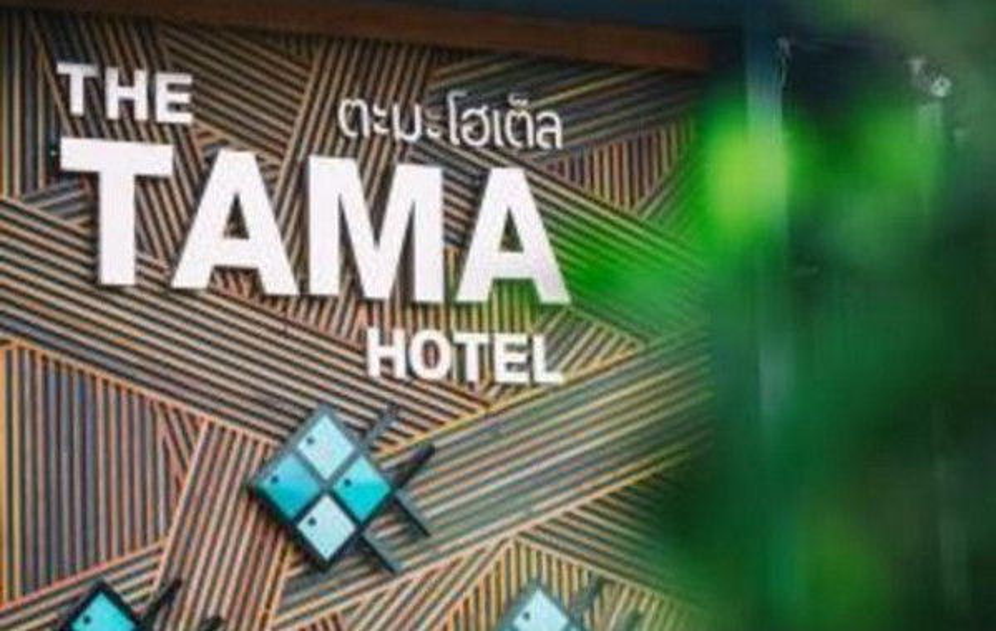 The Tama Hotel(The Tama Hotel)