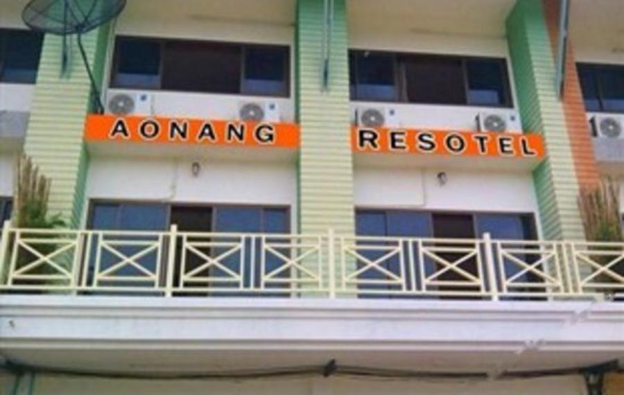 Aonang Resotel(Aonang Resotel)