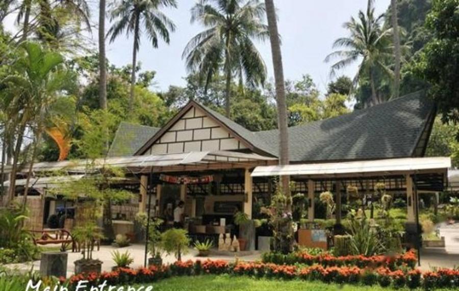 甲米安雅威莱雷度假酒店