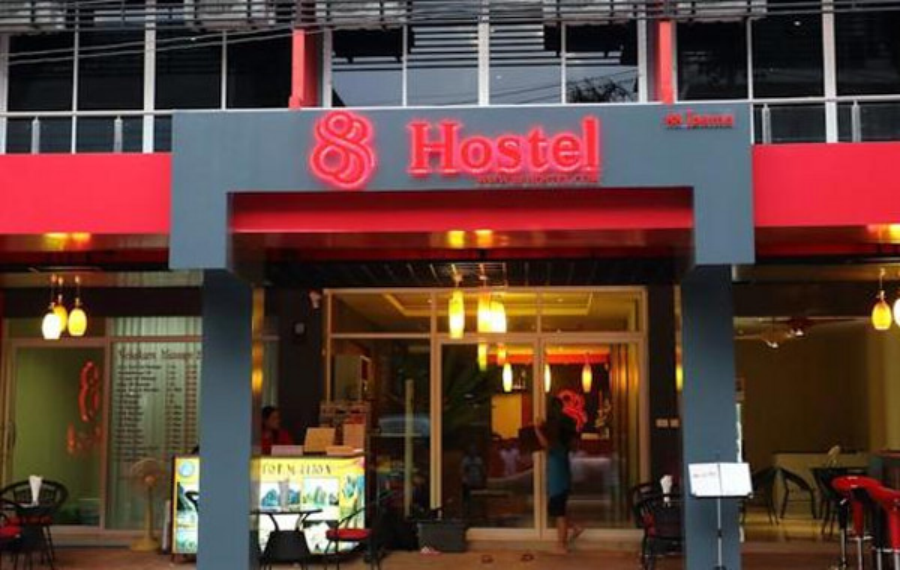 Aonang 88 Hostel(奥南88号旅馆)