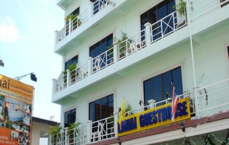 Lamai Guesthouse Phuket (普吉岛拉迈宾馆)