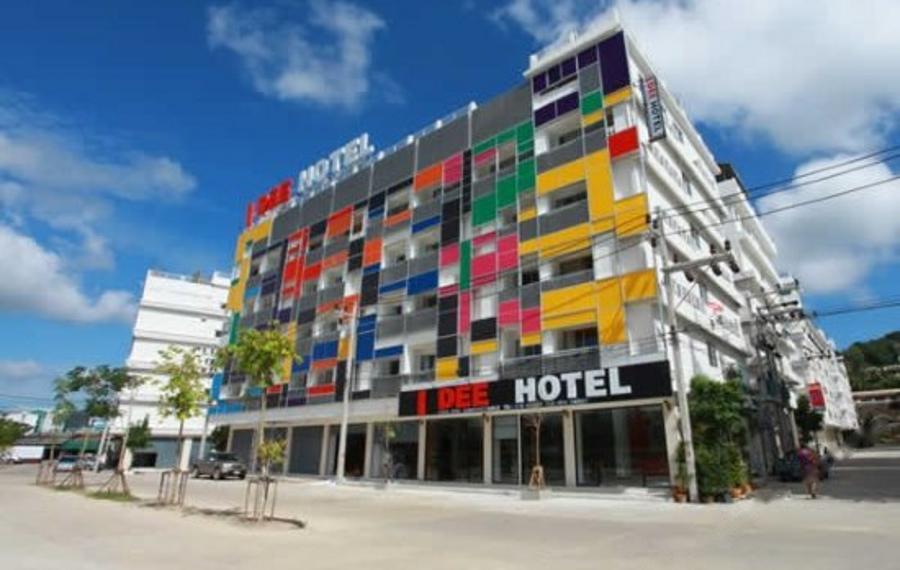 I Dee Hotel Phuket (普吉岛艾蒂酒店)