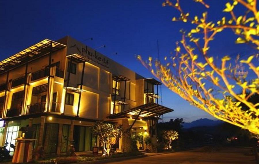 Phuketa Hotel Phuket (普吉岛普克达酒店)