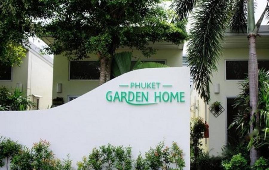 Phuket Garden Home (普吉岛花园之家)