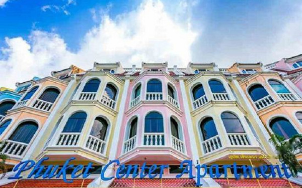 Phuket Center Apartment (普吉岛中央公寓酒店)