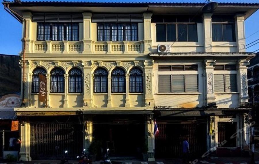 普吉岛罗曼尼经典旅馆
