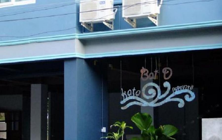 Kata Bai D Boutique, Phuket(普吉岛卡塔柏D精品酒店)