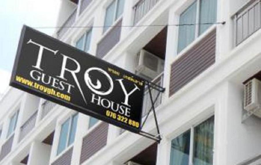 Troy Guest House Phuket (普吉岛特洛伊宾馆)