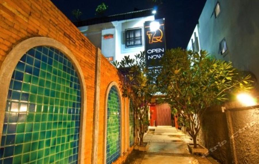 7Q Resident Phuket (普吉岛7Q酒店)