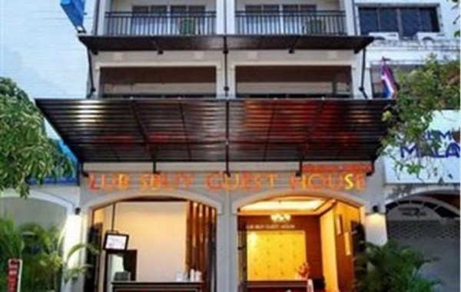 Lub Sbuy Guest House Phuket (普吉岛卢斯拜民宿)