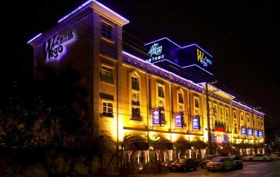 薇阁精品旅馆桃园馆(Wego Boutique Hotel-Taoyuan)