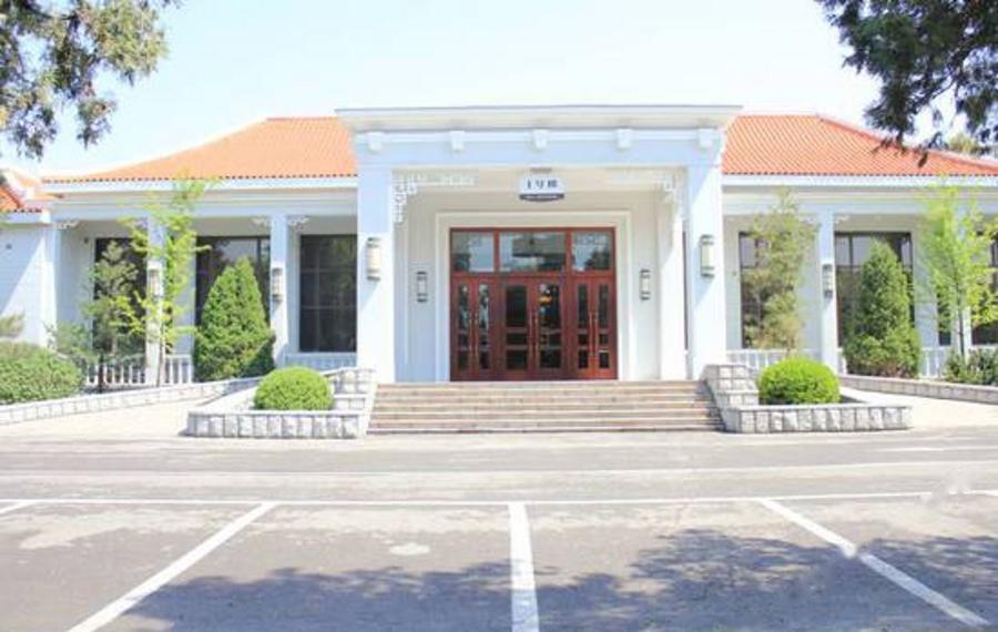 鞍山东山宾馆