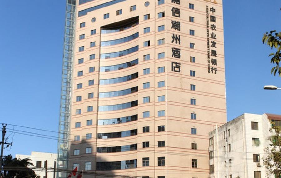 宝鸡嘉信潮州酒店