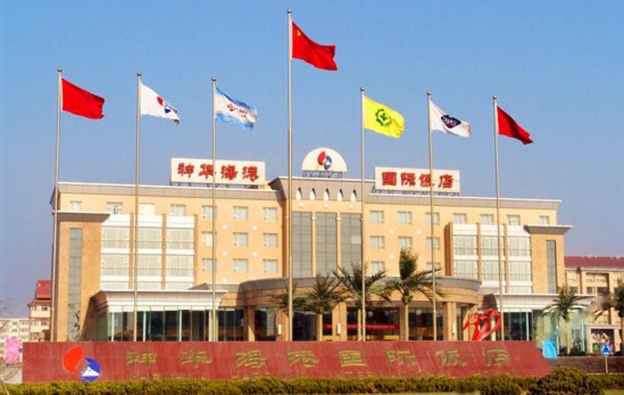 沧州神华海港国际饭店