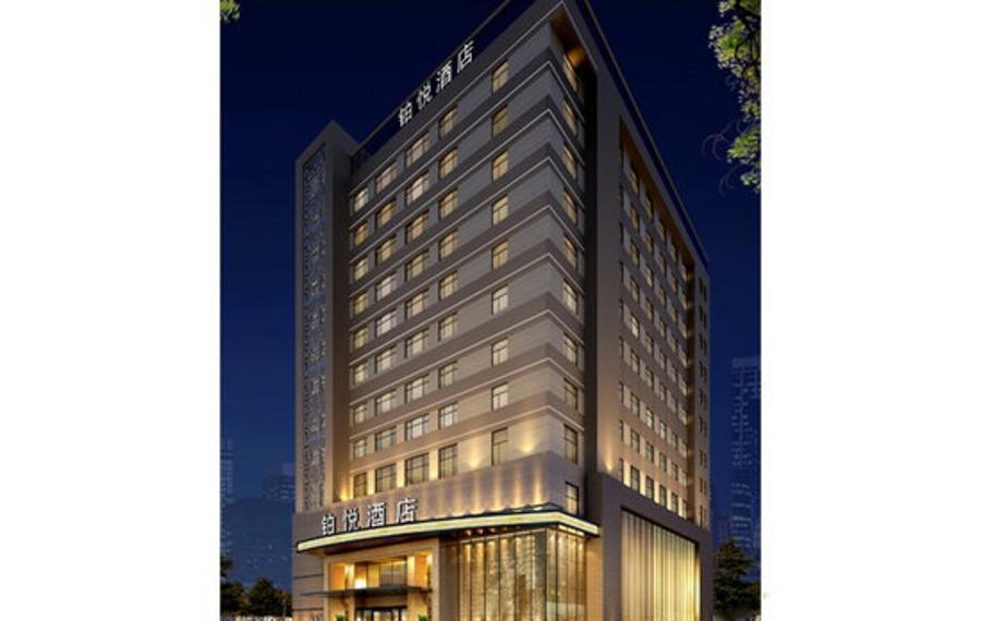 吉林省铂悦酒店