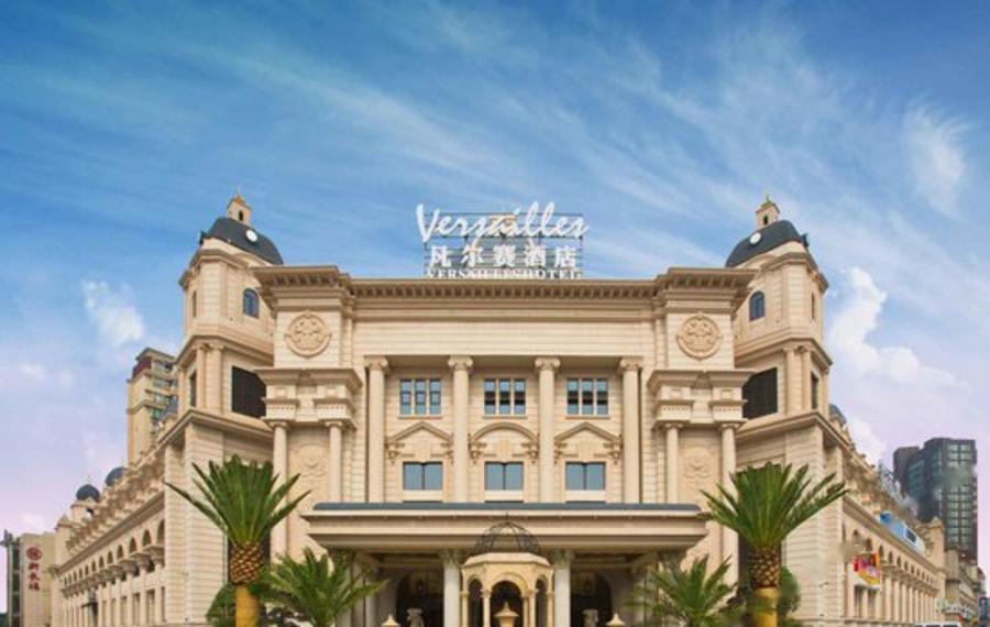 长沙凡尔赛酒店