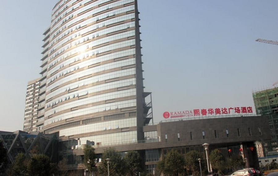 邵武熙春华美达广场酒店