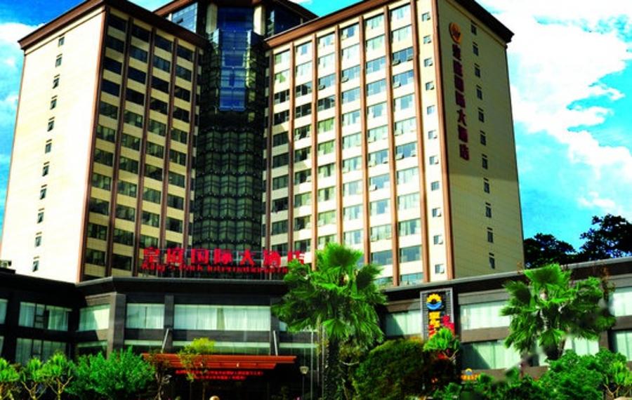 宜春铜鼓皇庭国际大酒店