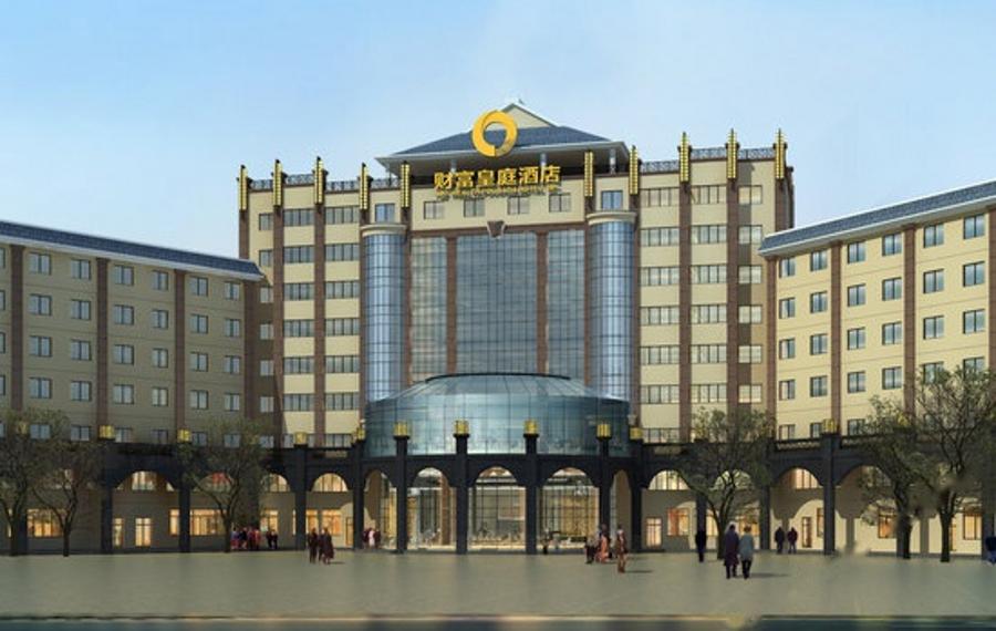 仙游财富皇庭酒店