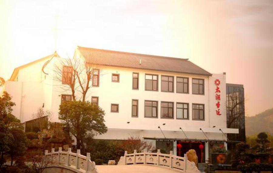 苏州太湖香廷度假酒店