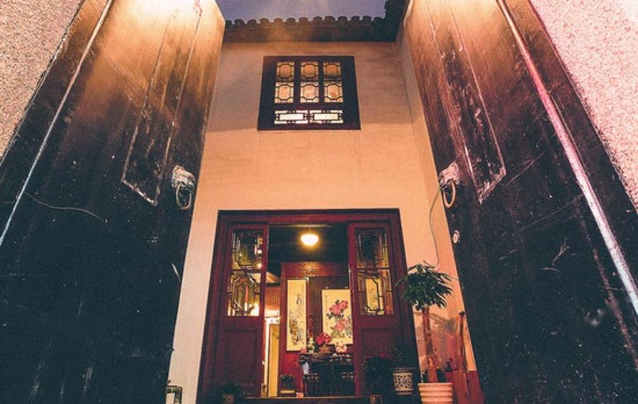 苏州小眸园民国古董公馆