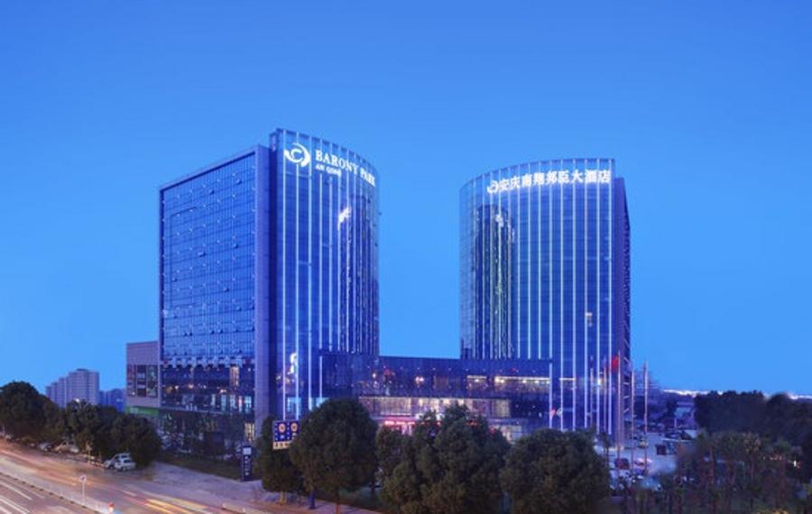 安庆南翔邦臣大酒店