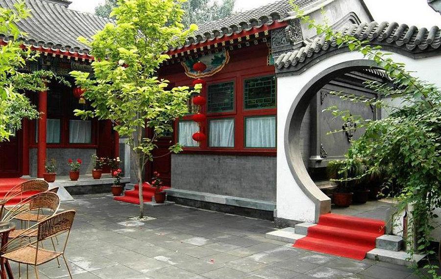 北京春秋园四合院宾馆(春园)