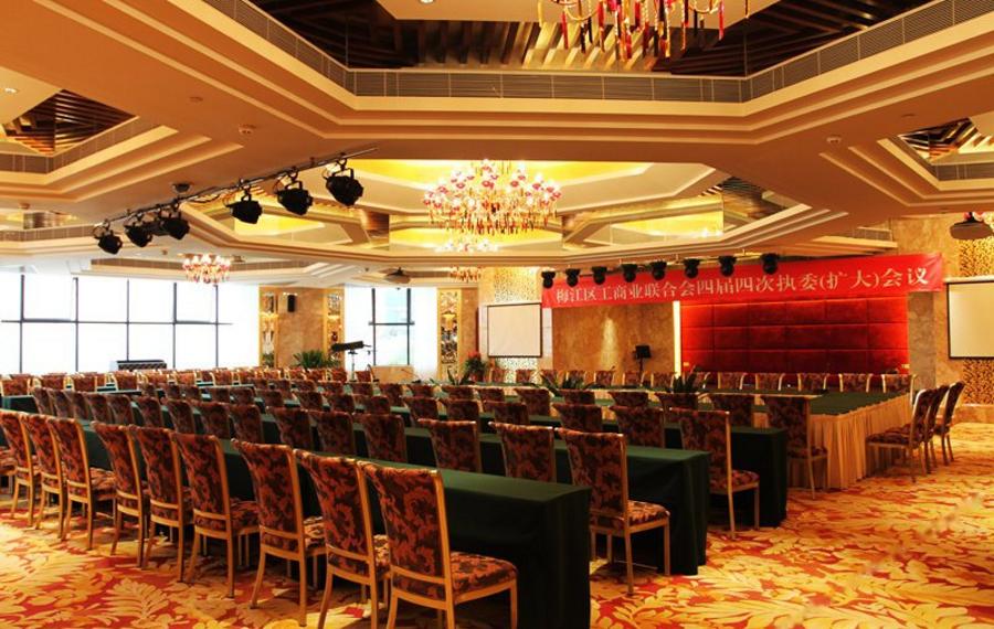梅州客天下国际大酒店