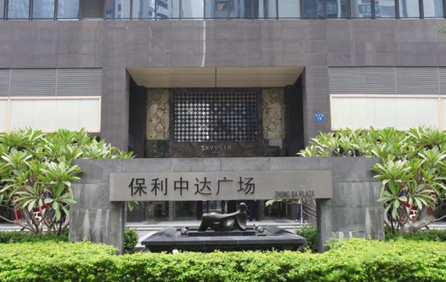 喜运服务公寓(广州珠江新城保利中达广场店)