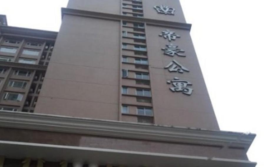汕头帝豪酒店