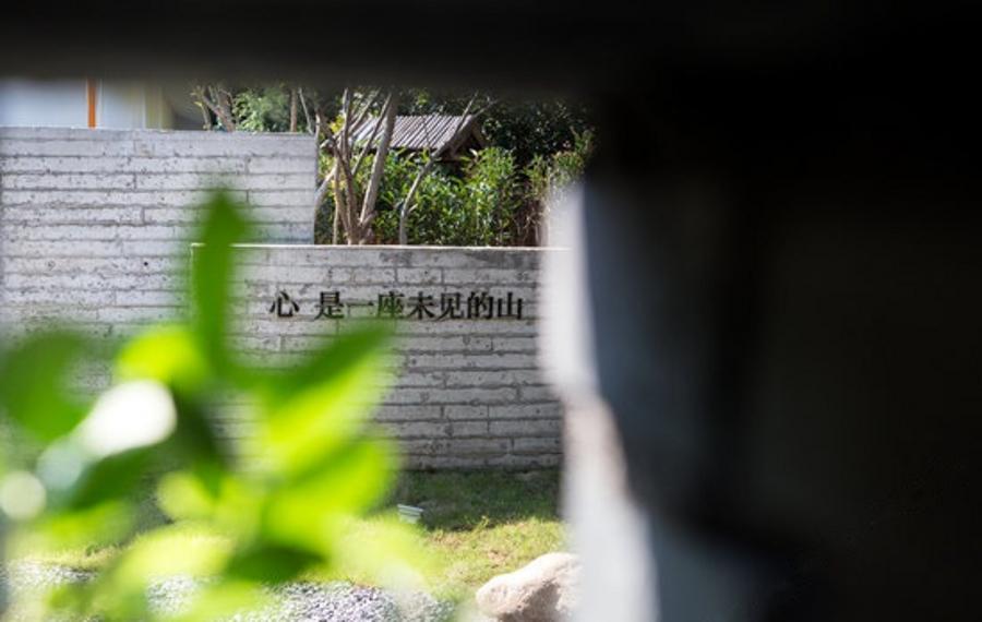 南京未见山紫金山人文行旅